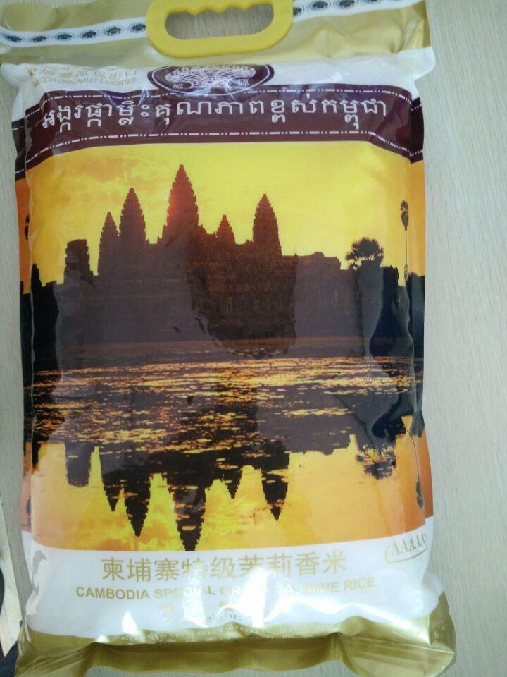 柬埔寨茉莉香大米