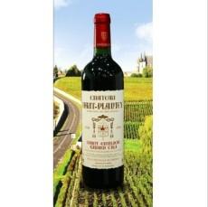 供应法国欧帕朗特酒堡葡萄酒