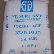 供应印尼硬脂酸1801