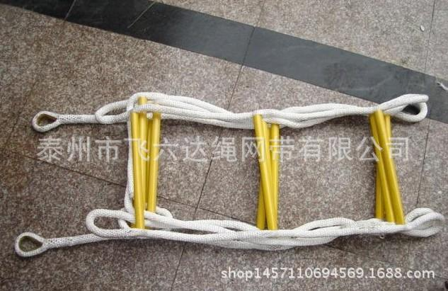 绳梯 消防安全逃生救生工程作业软梯 厂家批发定制直销登山攀登绳