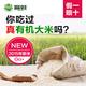 警蛙香米丝苗油粘黄色包装10kg 有机栽培不抛光农家自产无化肥无农药大米