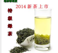 高山云雾茶 炒青 绿茶 耐泡 有机茶 浓度高 2014新茶