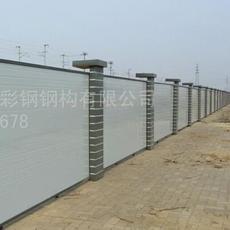 山东济南城阳祈虹彩钢厂家直销低价环保工地新型复合板围挡