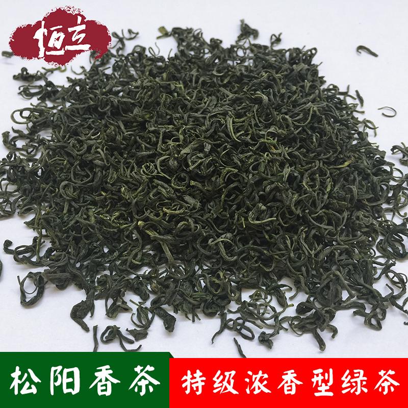 松阳香茶 绿茶 炒青绿茶 龙井香茶 2017新茶 恒立茶业