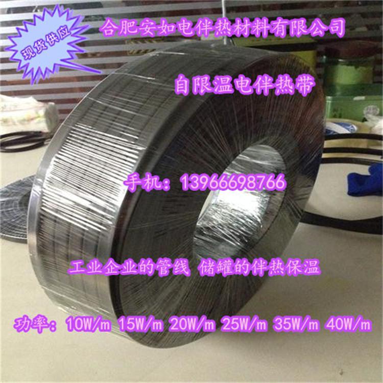 银川精品恒功率电伴热带 耐高温伴热电缆