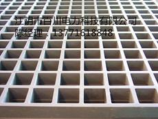 江苏百川供应玻璃钢格栅板