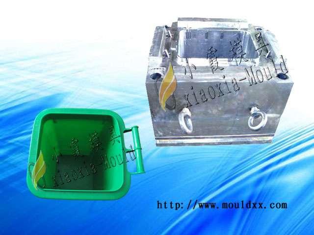 厂商塑胶垃圾桶模具