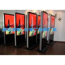 南京多恒46寸超薄落地式液晶网络广告机