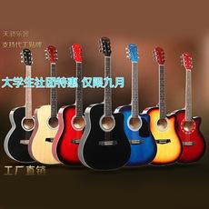 41寸民谣吉他 初学入门木吉他 练习吉它 厂家直销