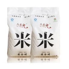 八素元农家稻大米