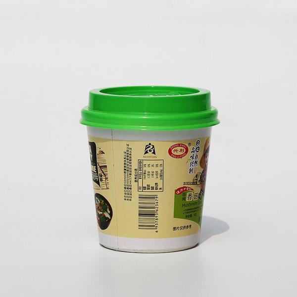 兴利香菇汤原味杯装6g 速食汤杯装 蔬菜汤早餐汤 即冲即食调味汤