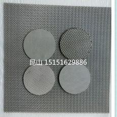 316不锈钢烧结丝网 液压油过滤网 气液分离不锈钢烧结网 气体过滤网
