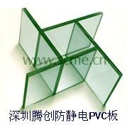 深圳防静电有机玻璃板以品质赢得客户的信赖