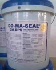 美国永凝液TS-环保无毒石材防护剂1