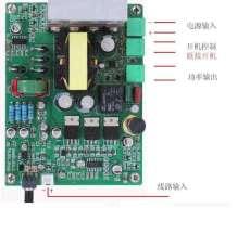 12V24V36V48V56V68V80V200W100W300W数字功放板