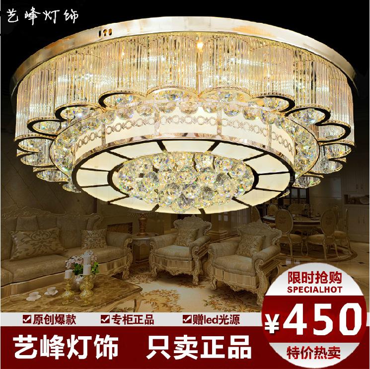 厂家批发现代大功率led贴片水晶灯 客厅卧室吸顶灯 新款S金水晶灯