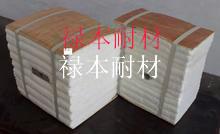 梭式陶瓷窑耐火材料耐火毯硅酸铝陶瓷纤维模块施工