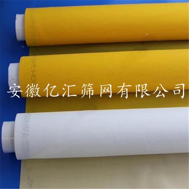 聚酯丝印网纱200目165cm 涤纶印刷丝网