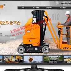 松江企业网站建设 松江营销型网站设计 松江品牌网站制作