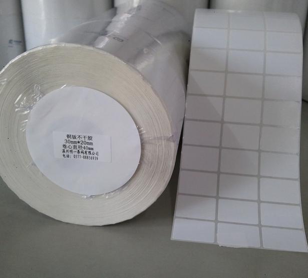 供应铜版纸不干胶标签