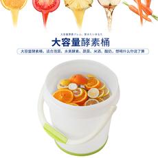 浙江专做发酵桶工厂台州专做养生酵素桶 台州塑料传统酵素桶 开塑料传统酵素桶