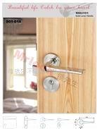 304不锈钢门锁及小五金配件-304不锈钢门锁及小五金配件