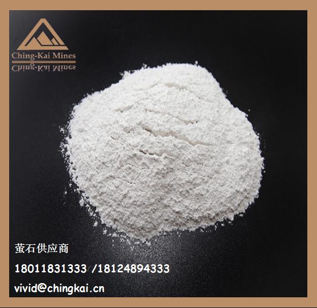 氟化钙含量(CaF2)93%厂家直销萤石粉 萤石粉 萤石