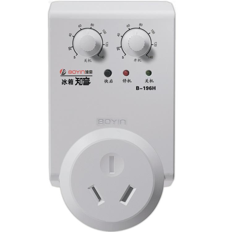 冰箱温控开关_冰箱机外温控器 b-196h冰箱知音多功能温控定时器 智能开关插座