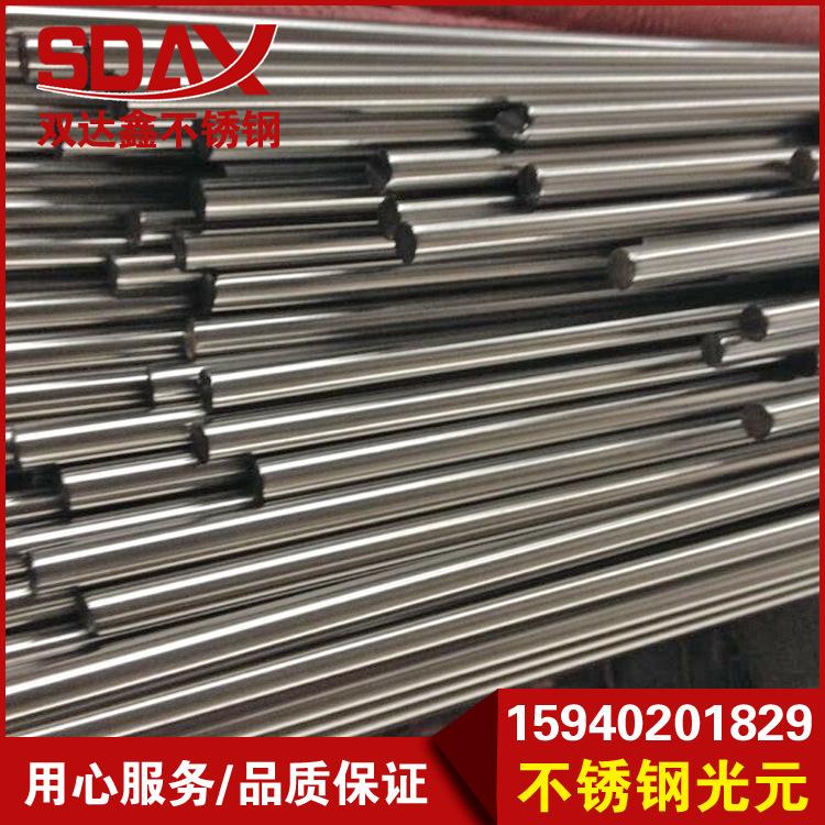 不锈钢棒 201不锈钢直条 光亮小圆棒 规格1.0~12大量现货厂价直销