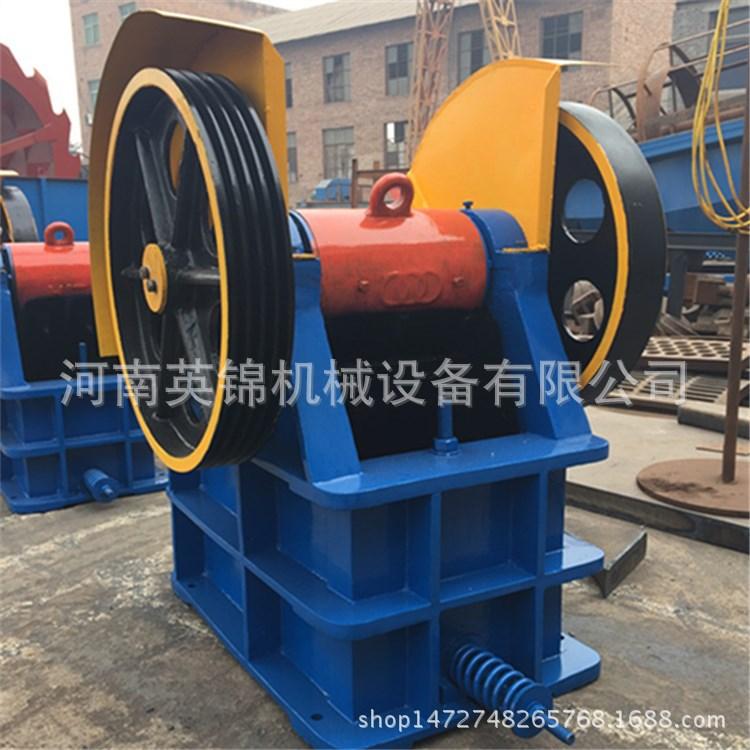 优质赤铁矿石冶炼鄂式破碎机-凸凹棒石碎石机-砂石生产机械设备