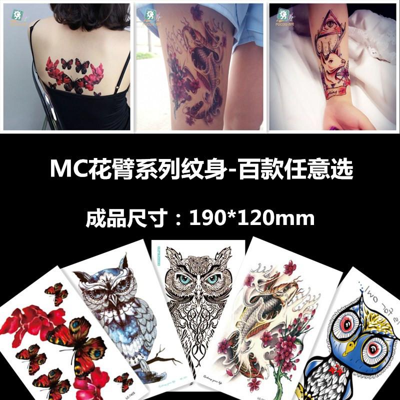 环保防水纹身贴纸 时尚个性大花臂文身贴图案 批发可定做纹身贴mc