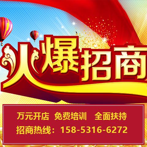 滨州专业家事先锋工程保洁加盟,十大成功经验免费送