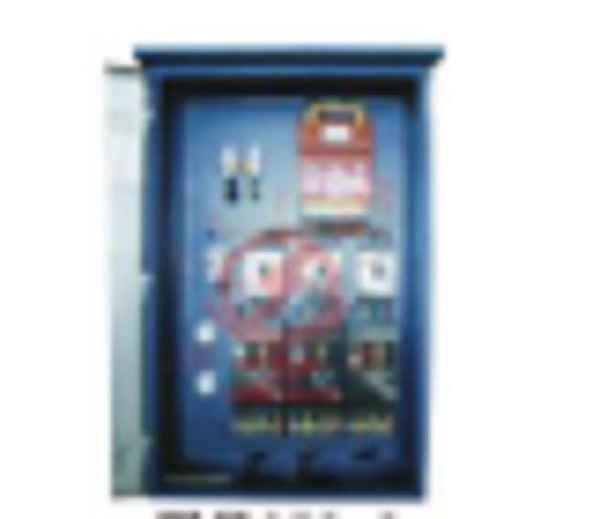 建筑工地标准配电箱