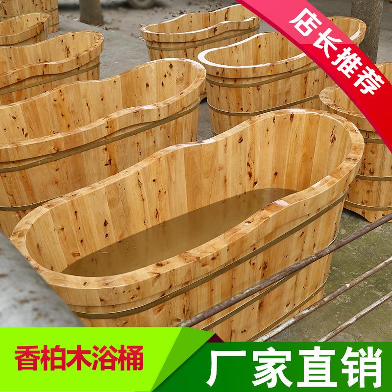 明昌木桶  批发成人木质浴缸 保温泡澡桶 高级香柏木沐浴桶