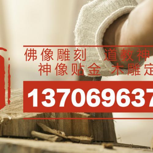 福州著名木雕佛像怀旧制造厂家,看好工艺引领行业标准欢迎指导