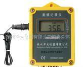单路高精度温度记录仪ZDR-11J