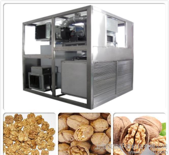 中小型核桃烘干机设备干燥房商用高温热泵循环热风烘干机组设