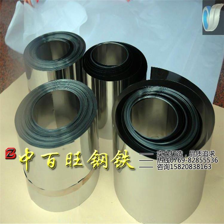 厂家直销磁感应强度高饱和1J22软磁合金带  1J22铁钴钒合金圆棒