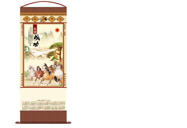 伟人肖像无纺布挂轴批发年通用福厂家定制温州区产业带陈叶制造