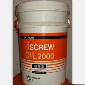 日立普通螺杆油合成型0