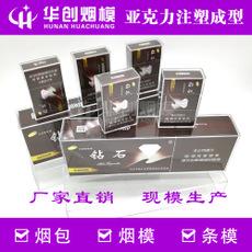 優質亞克力煙模展示架價格供應商推薦-亞克力煙模