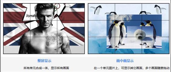 天津拼接屏——杭州性價比高的高清液晶拼接屏