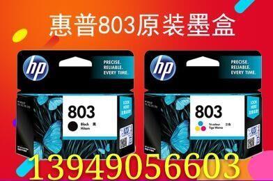 郑州打印机换墨盒 加墨水