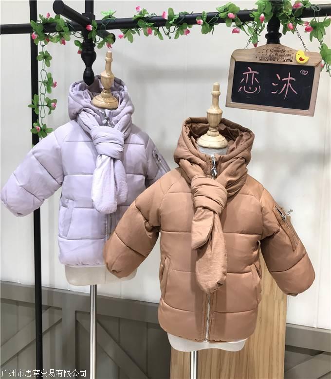 戀沐棉服品牌童裝折扣一手貨源批發
