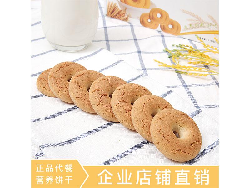 买减肥食品优选仲华汇康 青海减肥饼干加盟