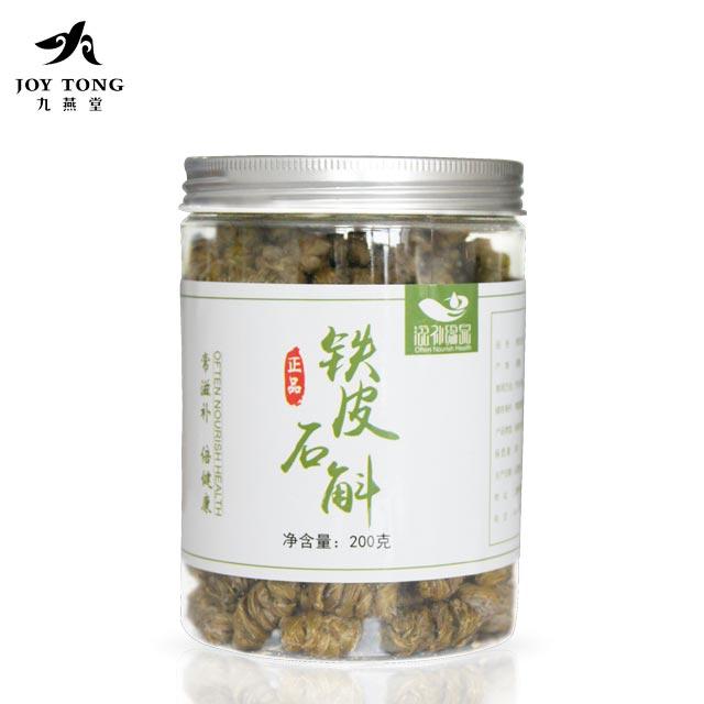 广东哪里可以买到热销铁皮石斛-上海天然的铁皮石斛价格