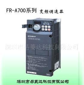 珠海中山全新原装进口三菱变频器三相220V现货FR-E720-0.75K