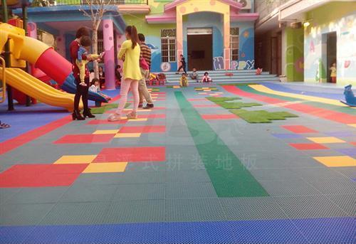 幼儿园拼装地板 绿城体育