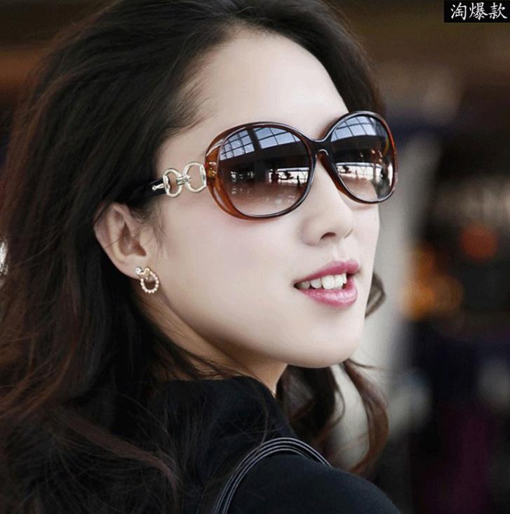 2015新款批发眼镜9509女士太阳镜 欧美潮流墨镜时尚眼镜厂家直销