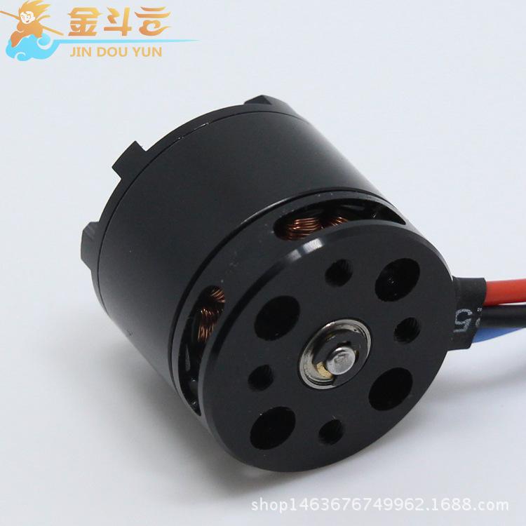 2212无刷电机 航模马达直流 无人机配件大功率微型电动机